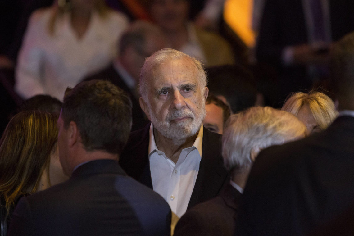 carl-icahn-vcollege1