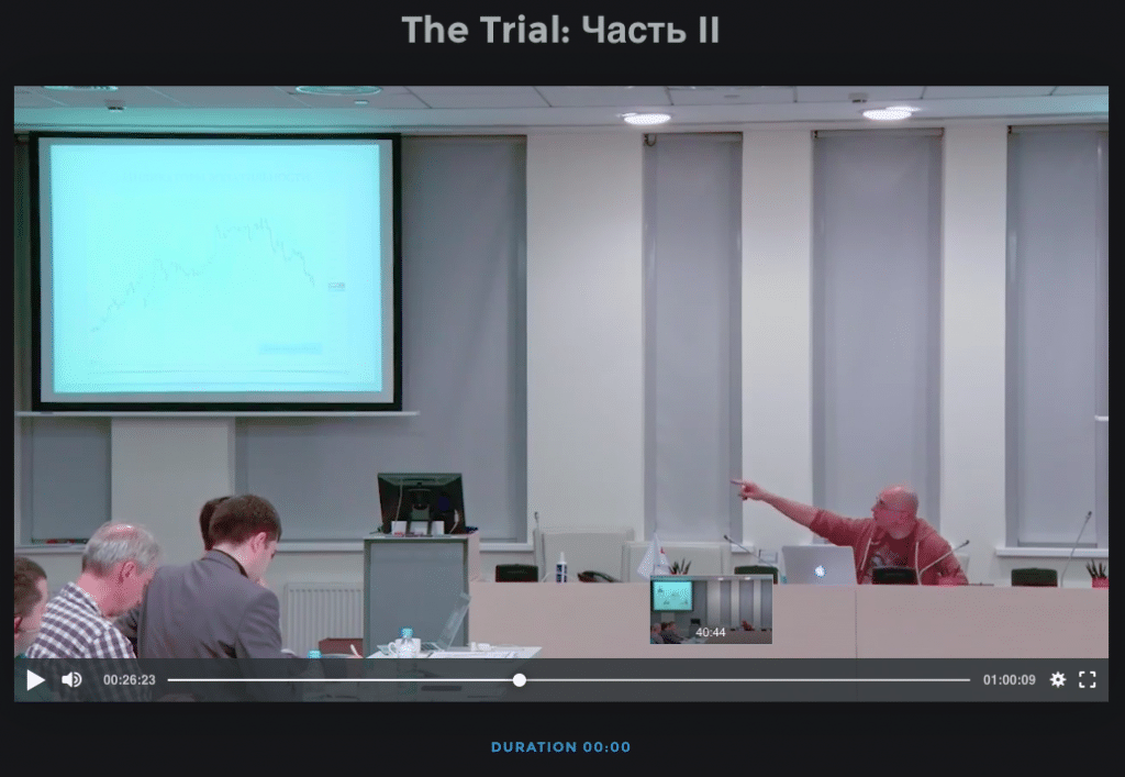 vcollege-the-trial2-004